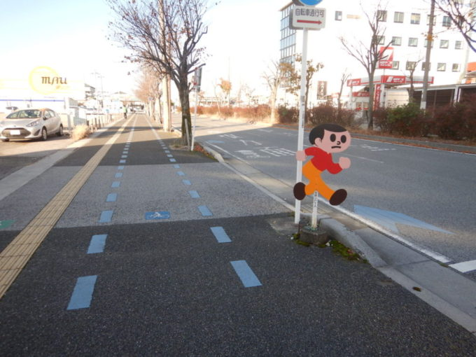 滋賀県米原市の米原駅前の道路