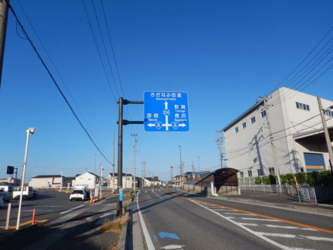 滋賀県道234号をロードバイクで走る