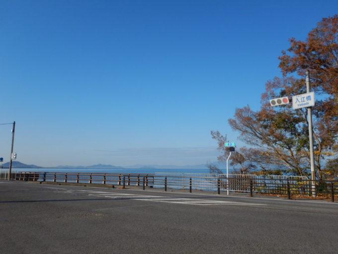 滋賀県道2号、入江橋交差点