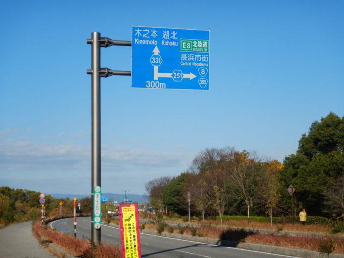 滋賀県道331号・さざなみ街道をロードバイクで走る