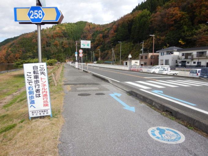 滋賀県道44号の交通標識
