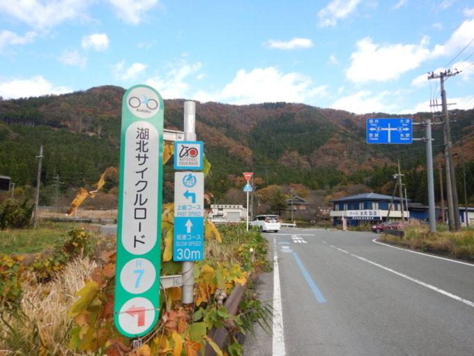 滋賀県道336号・塩津浜飯浦線を走る