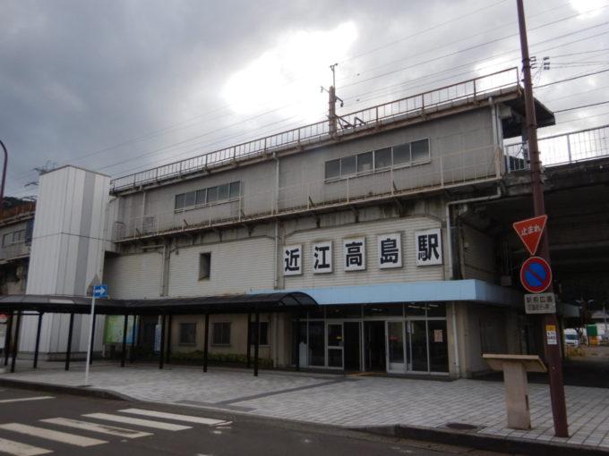 滋賀県の近江高島駅