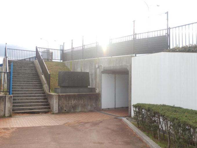 近江湖岸なぎさ公園、近江大橋のふもと