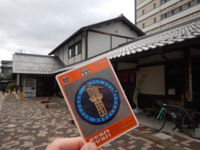 滋賀県草津市のマンホールカード(夢本陣)