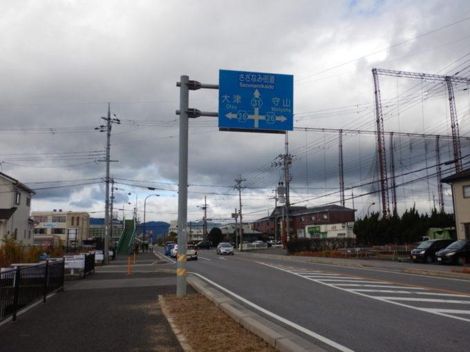 県道31号・栗東志那中線を走る