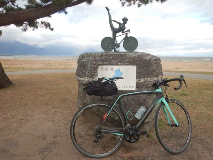 琵琶湖サイクリストの聖地の碑