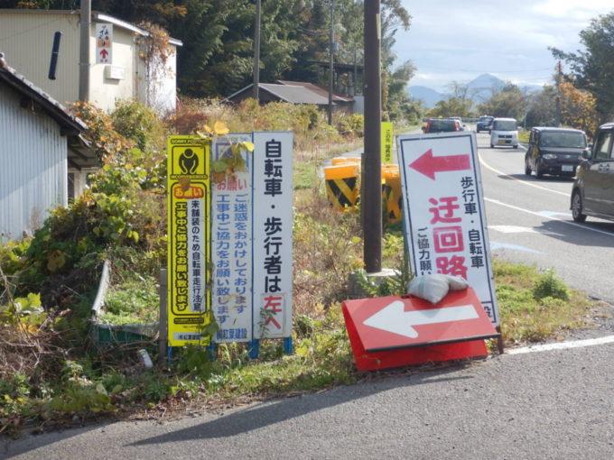 滋賀県道559号の迂廻路