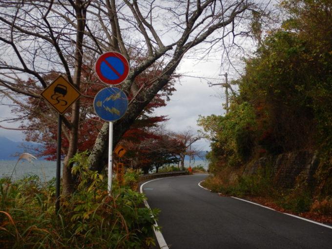 兵庫県道25号・彦根近江八幡線
