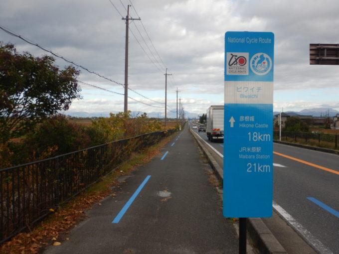兵庫県道25号・さざなみ街道