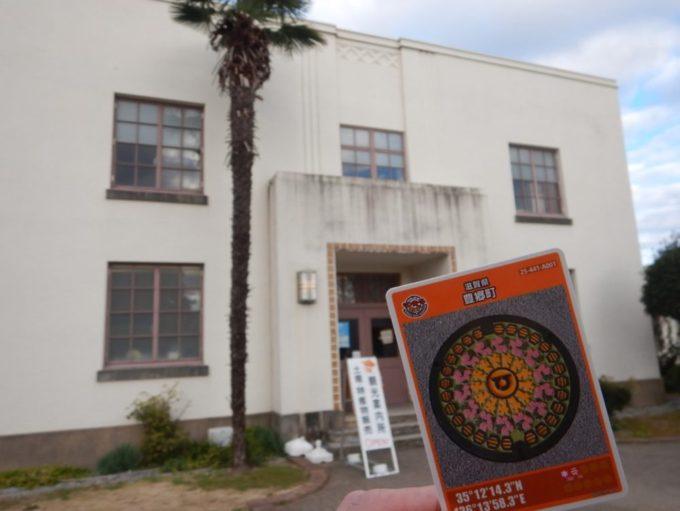 滋賀県豊郷町のマンホールカード(豊郷町観光案内所)