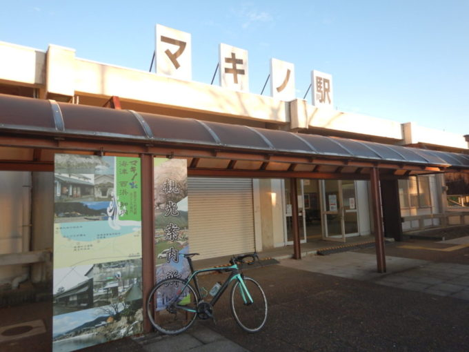 高島市マキノ町のマキノ駅
