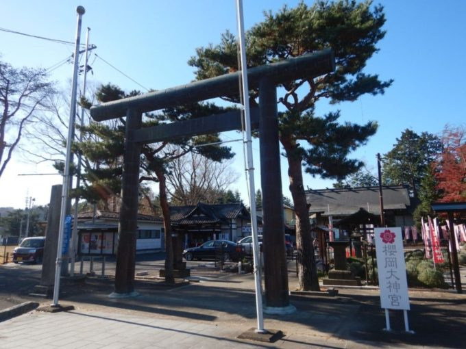仙台市西公園の櫻岡大神宮