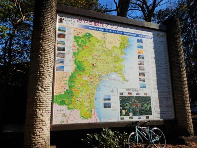 仙台城跡の宮城県観光マップ