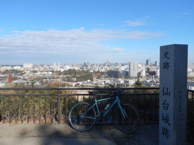 仙台城跡から一望する仙台市